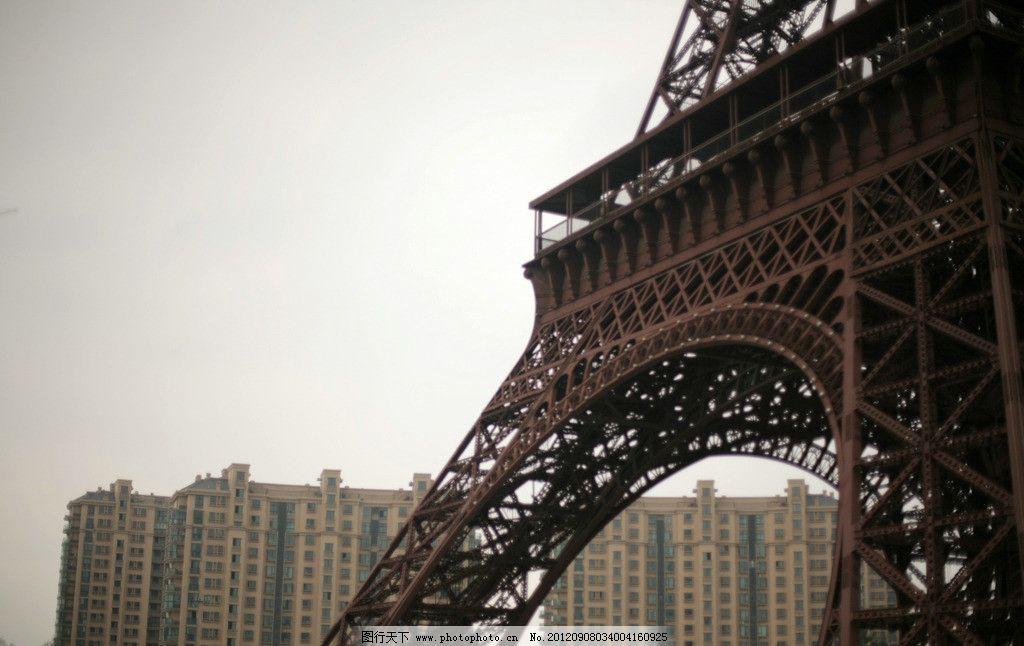 埃菲尔铁塔 建筑 国外旅游 旅游摄影 摄影 72dpi tif