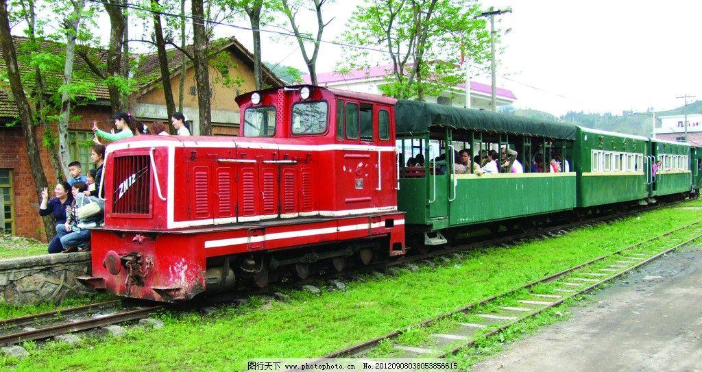 小火车 人物 树木 乘客 火车 房子 小火车票 交通工具 现代科技 摄影