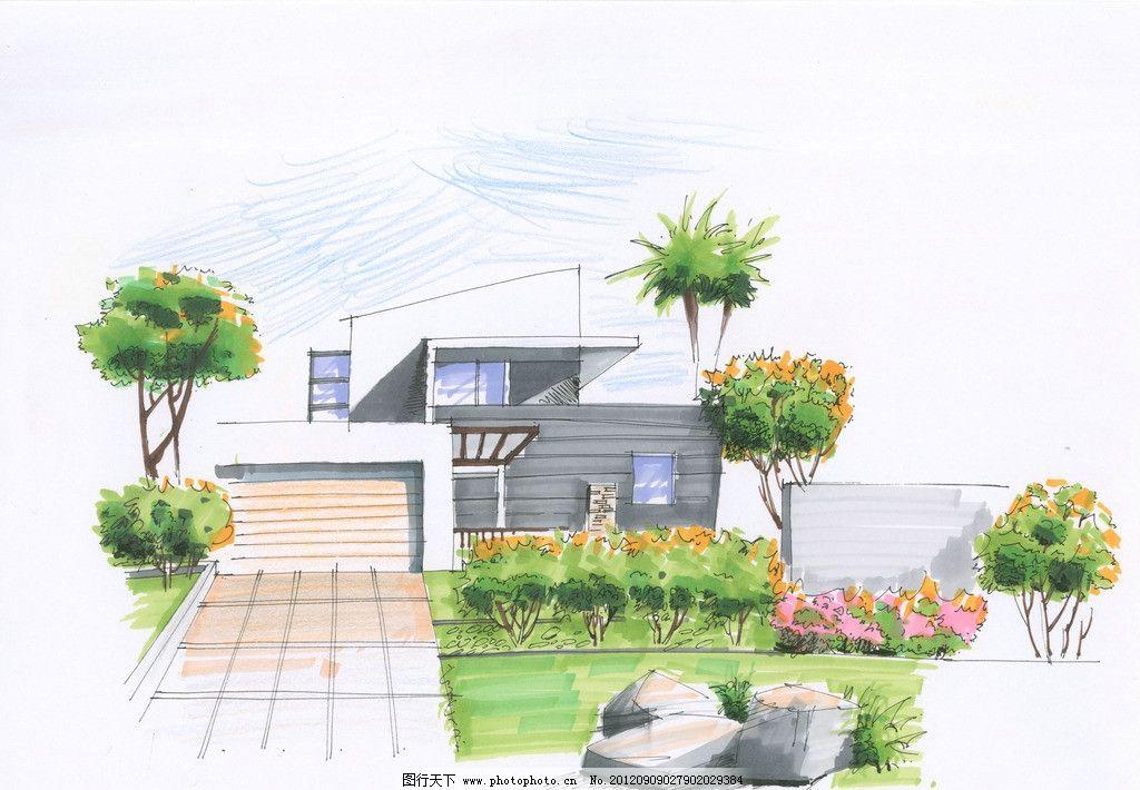 别墅外观 建筑 手绘 效果图