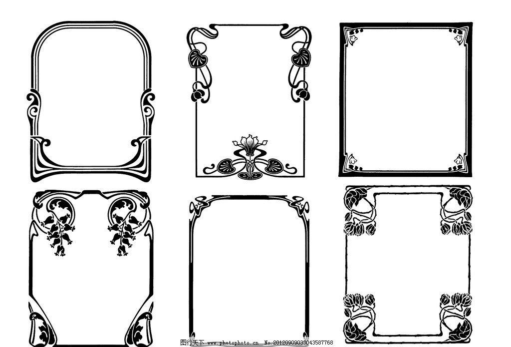 花边 边框 图案 花纹 底纹 高档花边 框 花框 欧式边框 框架 相框 花边相