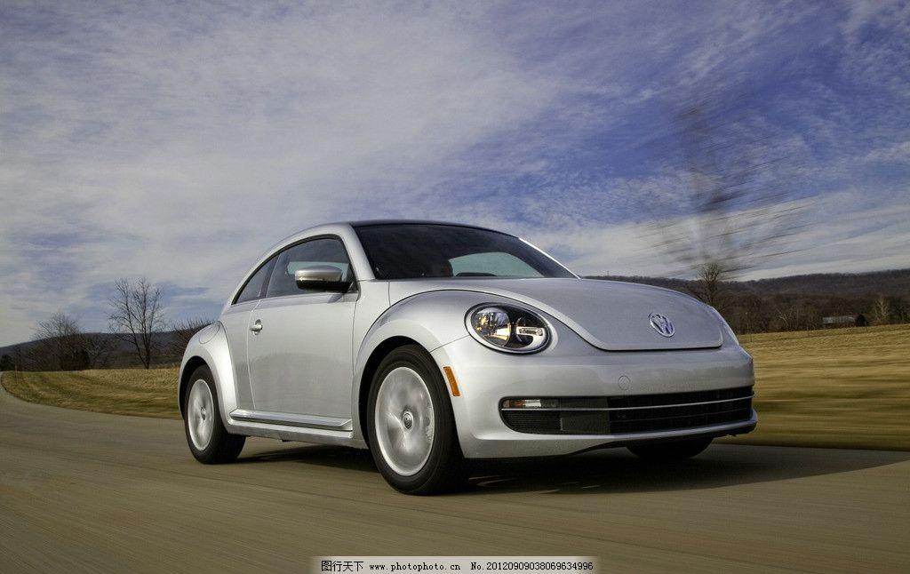 设计图库 广告设计 dm宣传单  甲壳虫 大众甲壳虫 volkswagen beetle