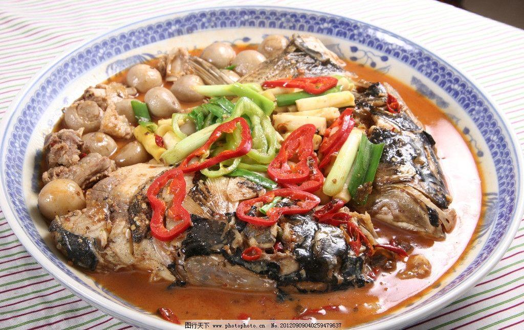 樵夫鱼头 千岛湖鱼头 传统美食 餐饮美食 摄影