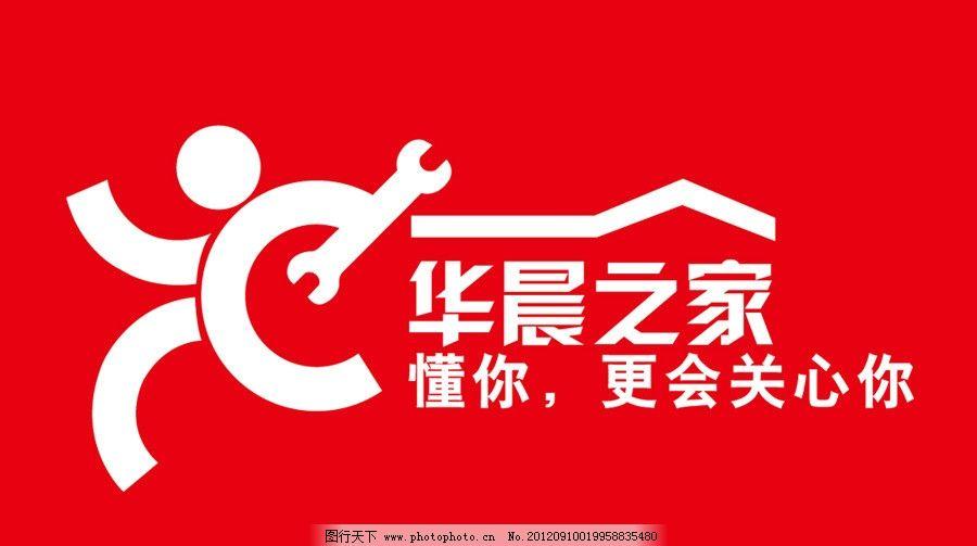 汽车 金杯 车贴 服务 华晨金杯 ai 矢量 企业logo标志 标识标志图标