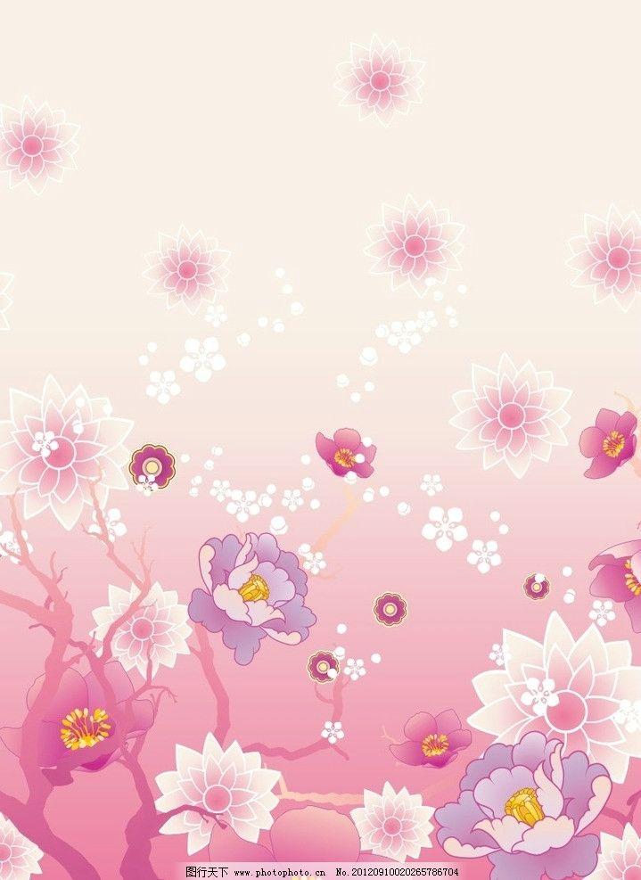 幻镜花朵 面料图案 可爱图案 大布图案 印花图案 满印图案 漂亮图案