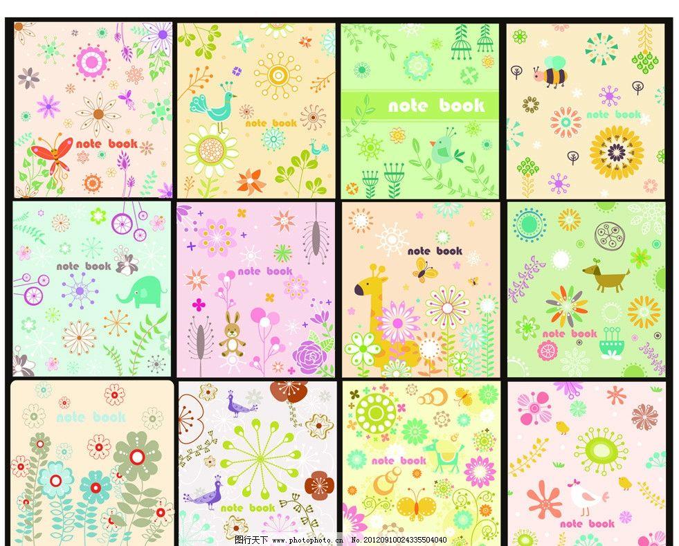 笔记本 碎花 田园风格 可爱 小碎花 动物 小鸟 田园 底纹背景 韩国