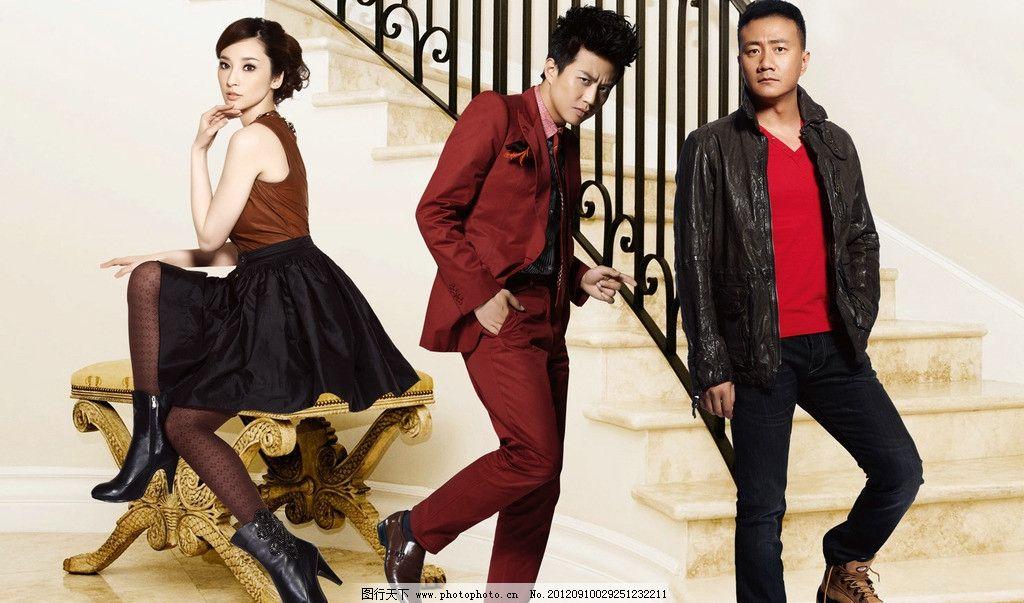 蜘蛛王广告宣传画 吴佩慈 胡军 邓超 明星代言 招贴设计 广告设计