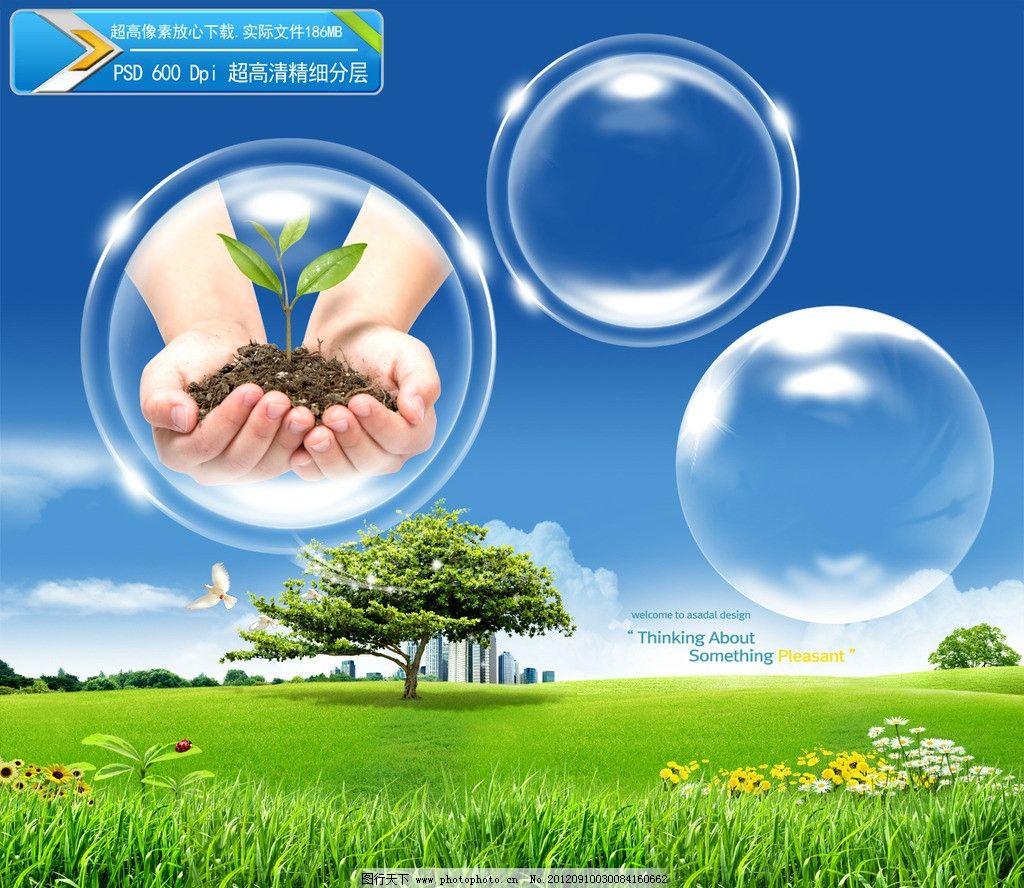 气泡 水泡图片_海报设计_广告设计_图行天下图库