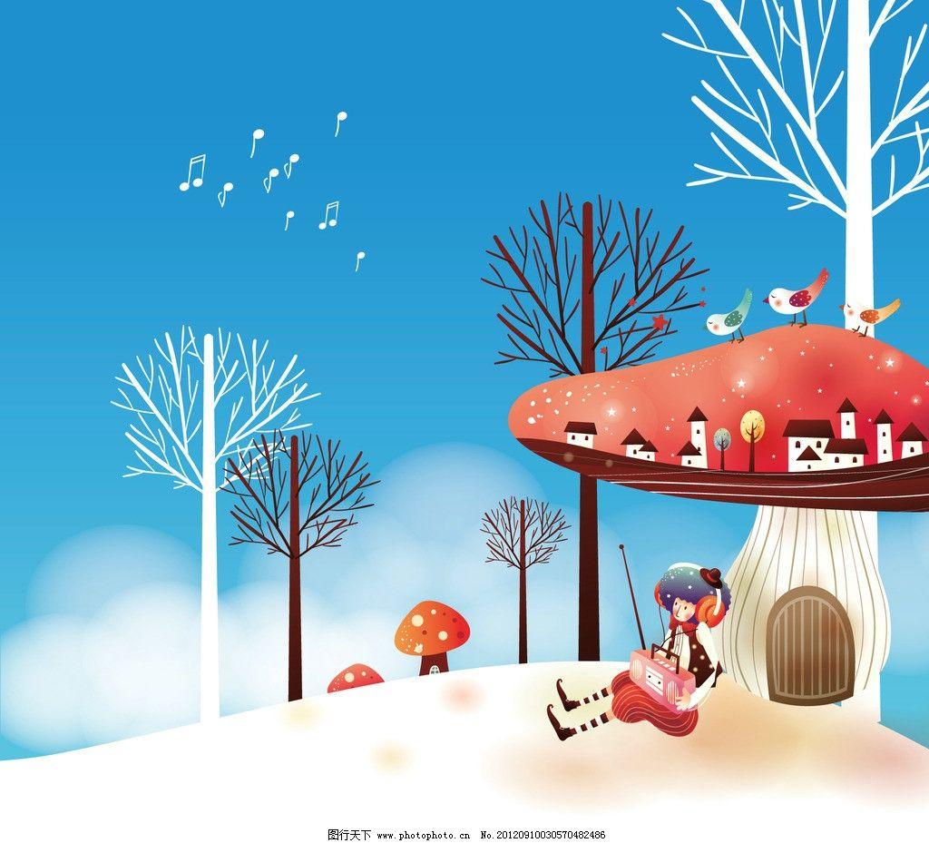 画 卡通 人物 蘑菇小屋 树木 音乐 鸟儿 蓝天 白云 小房子 冬季 可爱