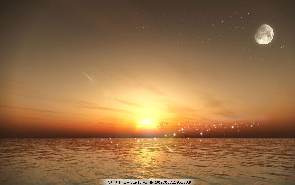 海上夕阳 大海 夕阳 海上明月 月亮 星星 飞鸟 风景 psd分层素材 源