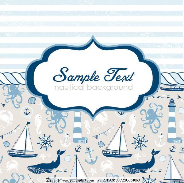 卡片 蓝色清爽 夏日海洋 海洋生物 蓝色清爽 卡片 矢量图 花纹花边