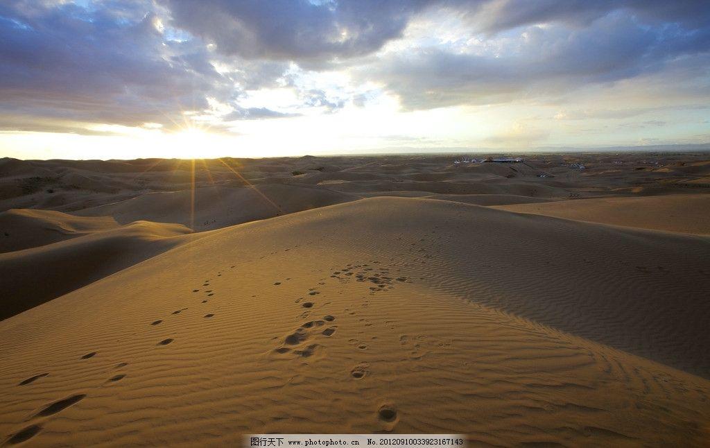 黄昏时的响沙湾沙漠旅游区 内蒙古 鄂尔多斯 达旗 达拉特旗 景区