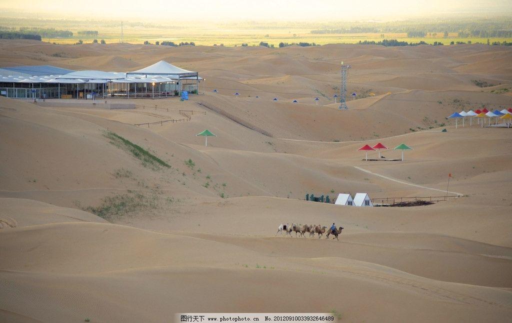 响沙湾旅游区仙沙岛游乐区和驼队 内蒙古 鄂尔多斯 达旗 达拉特旗