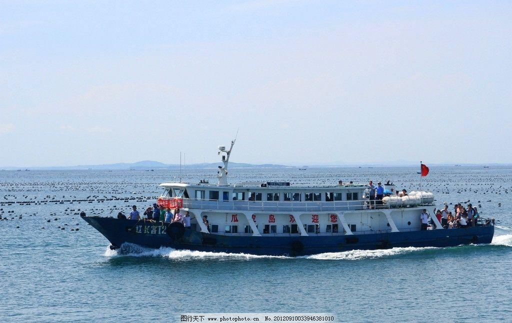 出海图片,海边景色 蔚蓝 大海 海水 渔船 国内旅游-图