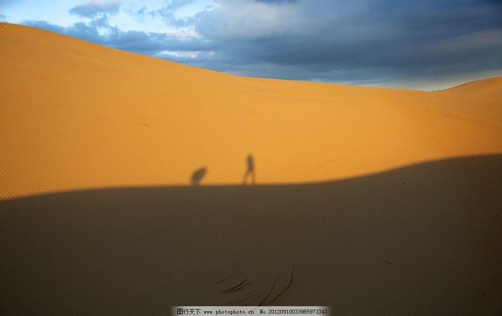 晚霞下的金色沙漠 内蒙古 鄂尔多斯 达旗 达拉特旗 响沙湾 旅游