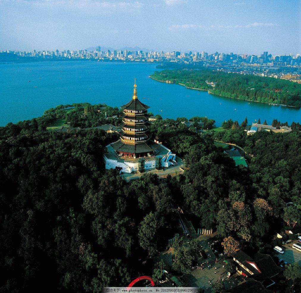 雷峰塔航拍 杭州西湖 杭州旅游 鸟瞰 高清摄影照片 杭州西湖全景