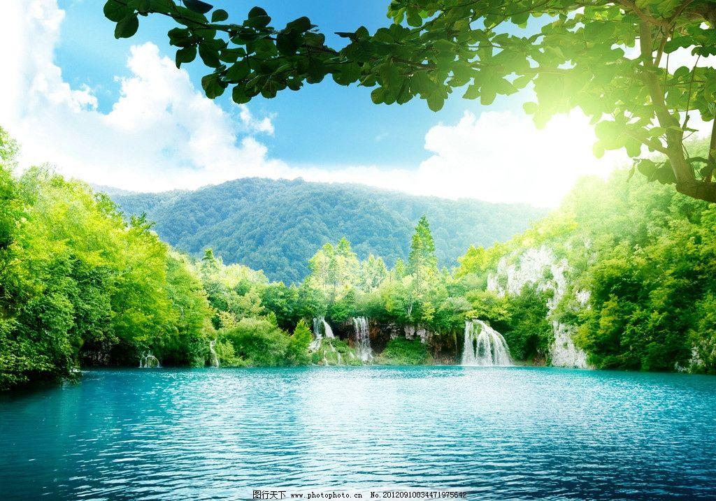 湖泊 瀑布 树林 天空 白云 阳光 高清 山水风景 自然景观 摄影 300dpi