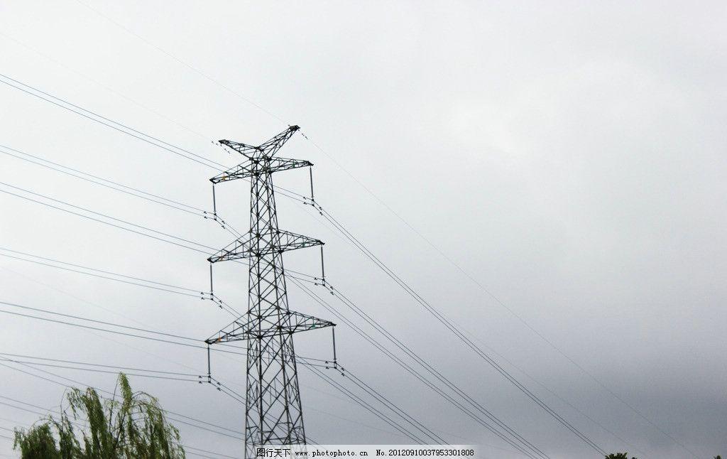 高压线图片_工业生产_现代科技