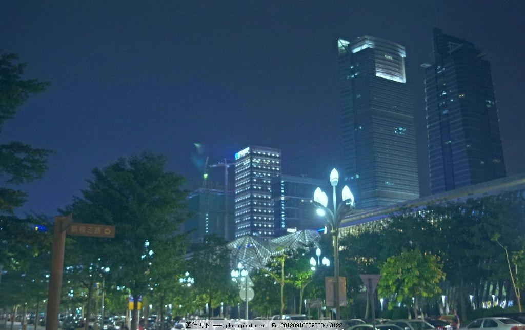 城市 建筑 高楼 天空 夜色 繁华 绿化 树木 灯光 楼层 马路 汽车 城市