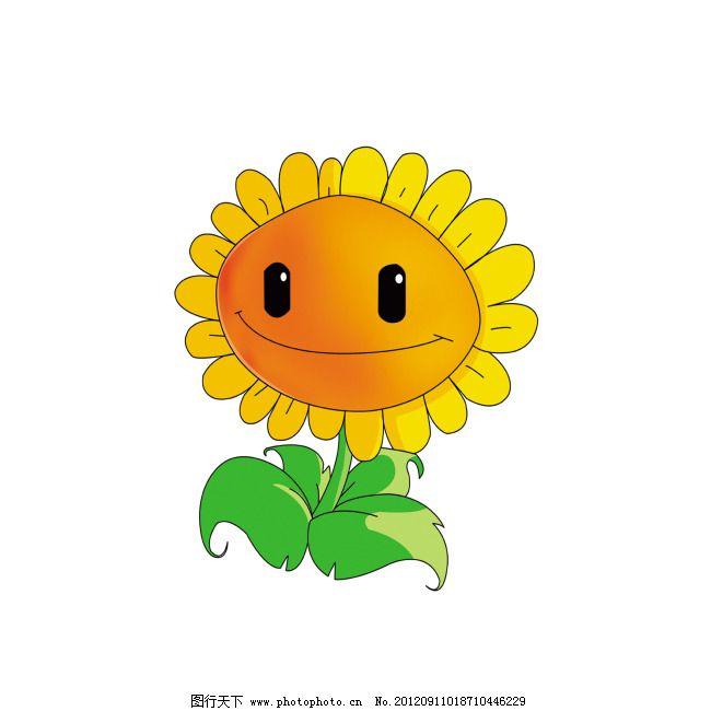 太阳花 植物 太阳花免费下载 植物大战僵尸 图片素材 卡通动漫可爱