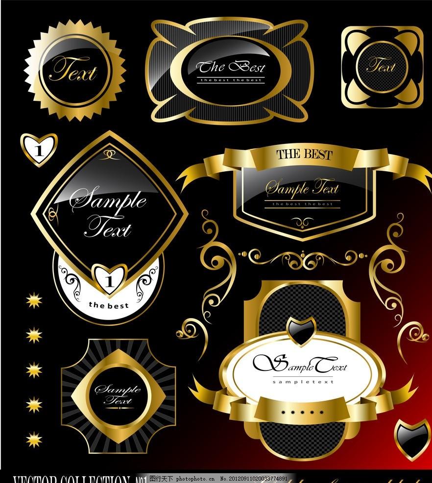 欧式红酒公司logo