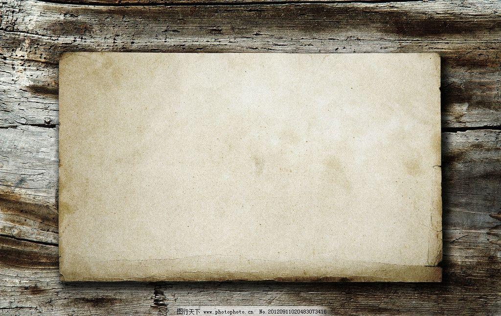 怀旧背景 怀旧纸 旧木板 木纹 底纹 质感 纸纹 溶图 纹理 纹样