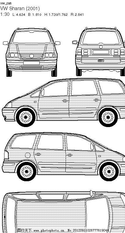 大众汽车线框图 vw 大众 volkswagen china 进口大众 上海大众 一汽大