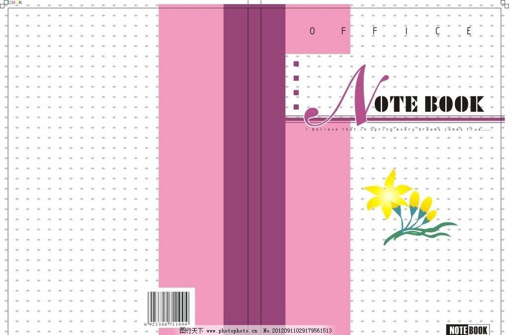 封皮 封底 note 笔记本 卡通 韩式风格 小清新 包装设计 广告