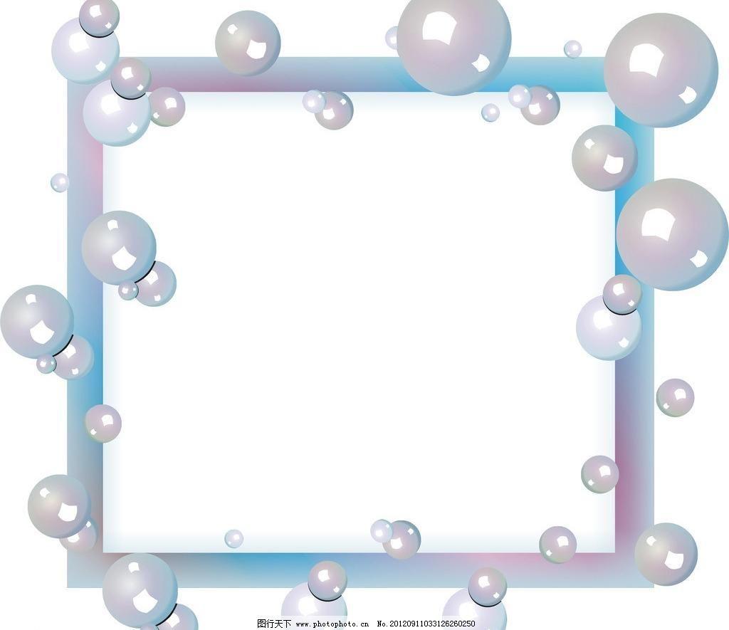 艺术边框相框模板下载 艺术边框相框 艺术 矢量 边框 相框 水泡 泡泡