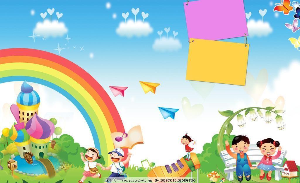 背景 幼儿园/小学幼儿园卡通背景展板图片