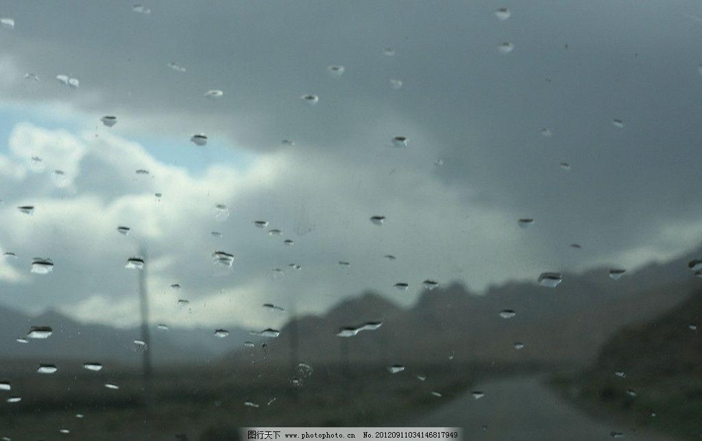 雨滴敲打玻璃图片