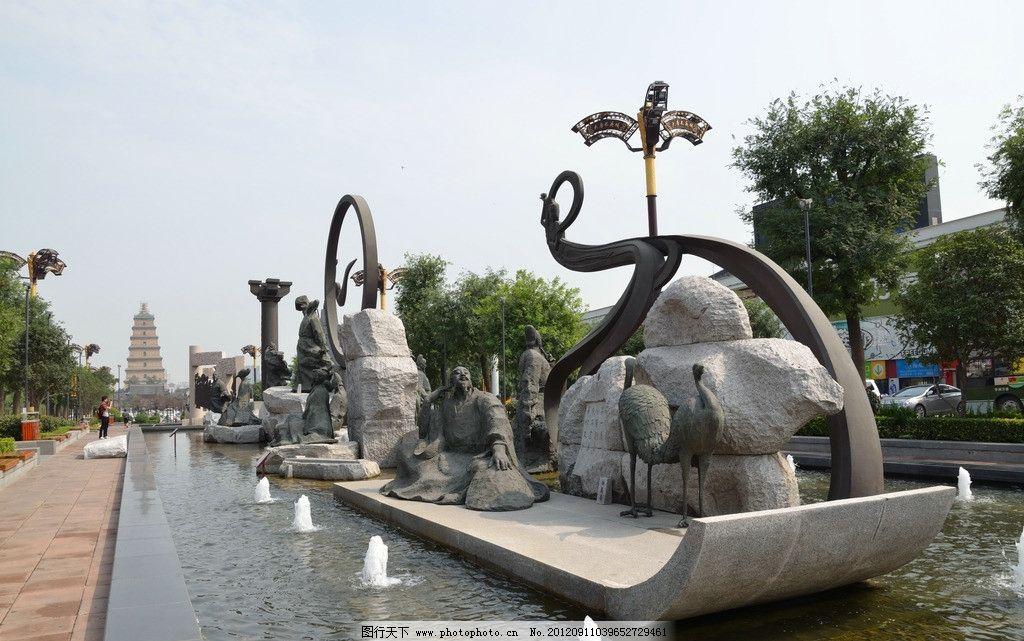 大雁塔唐代书法家群雕 大雁塔 唐代 书法 雕像 雕塑 建筑园林 摄影