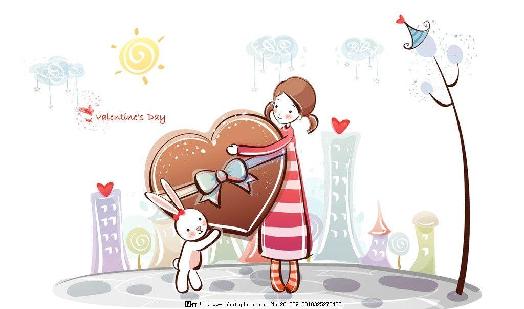 温馨卡通情侣 拥抱爱情 爱情巧克力 路灯 女孩与小白兔 等待爱情 动漫