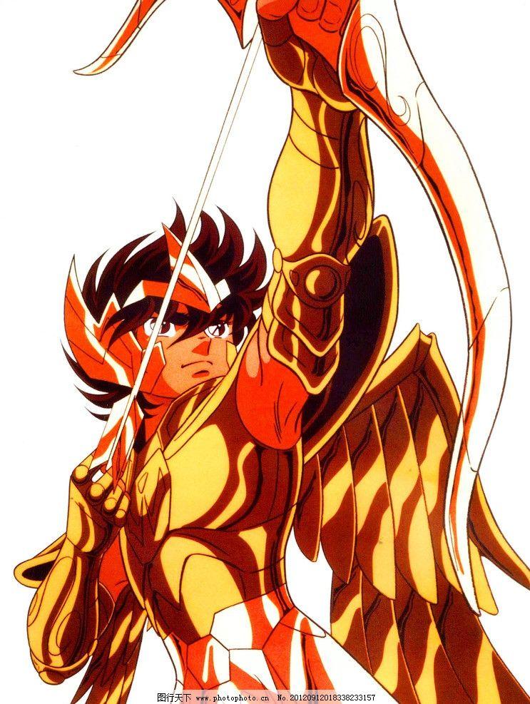 圣斗士星矢 星矢 射手座 黄金圣斗士 动漫人物 动漫动画 设计 300dpi