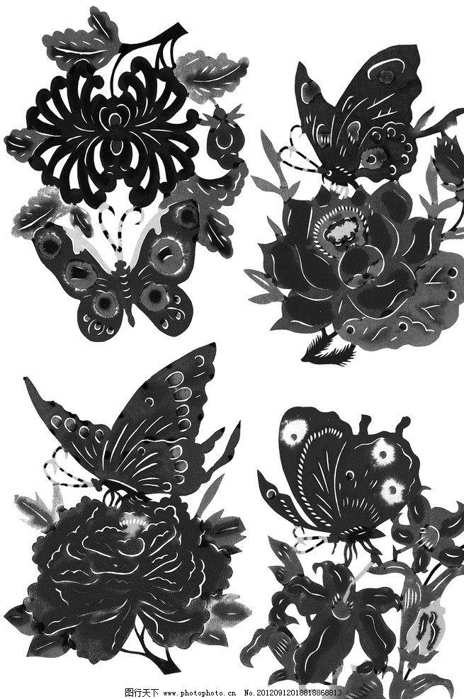 中国传统装饰图案 中国装饰花纹图案 中国传统图案 蝴蝶图案