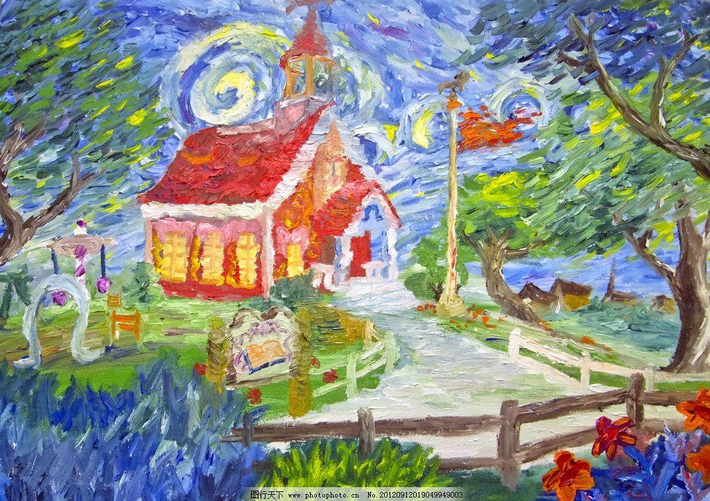 美油画 美术 绘画 艺术 风景 风浪 小船 绘画书法 文化艺术