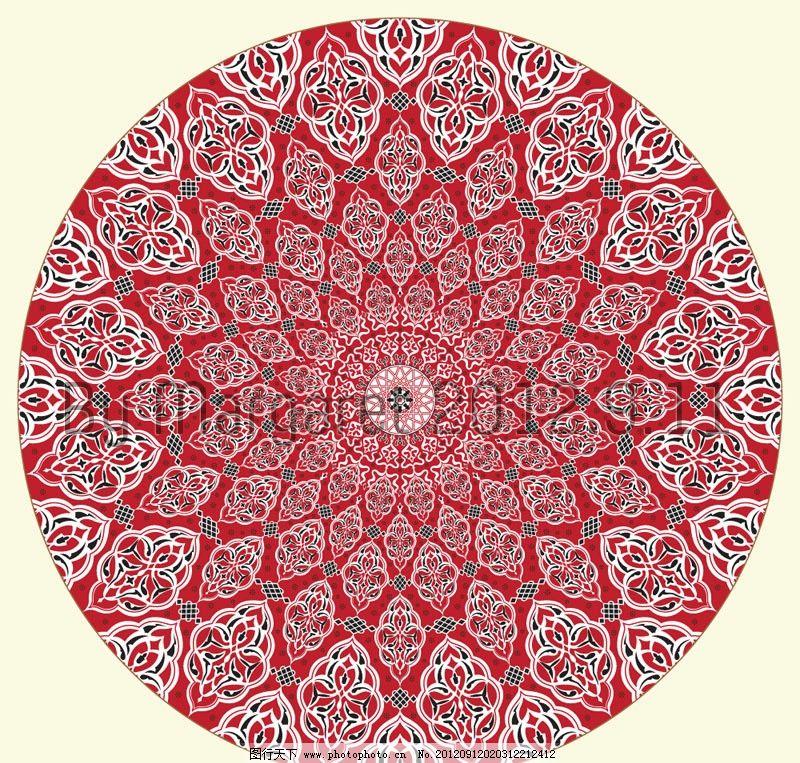 团花 圆形 花纹 复杂 繁复 华丽 华美 华贵 精美 吉祥 民族风 古典
