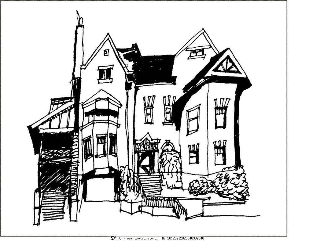 别墅手绘 别墅 大厦 手绘 房子 大树 环保 屋子 楼梯 创新 科技 线描