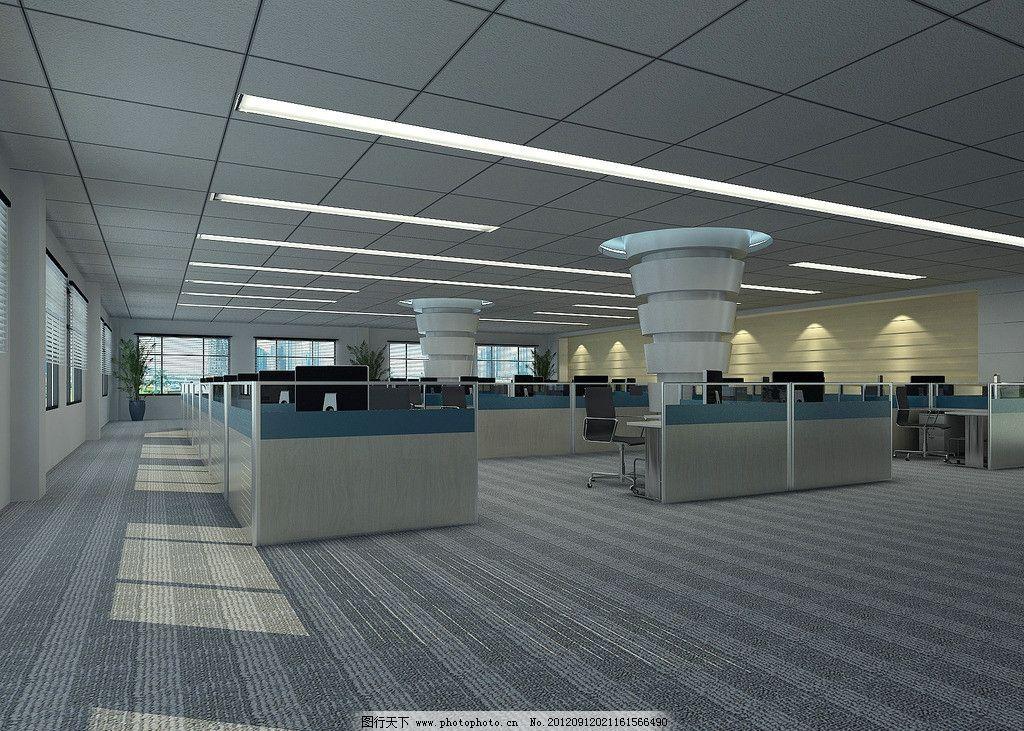 辦公區效果圖 大廳        吊頂 背景墻 室內設計效果圖 3d設計 設計