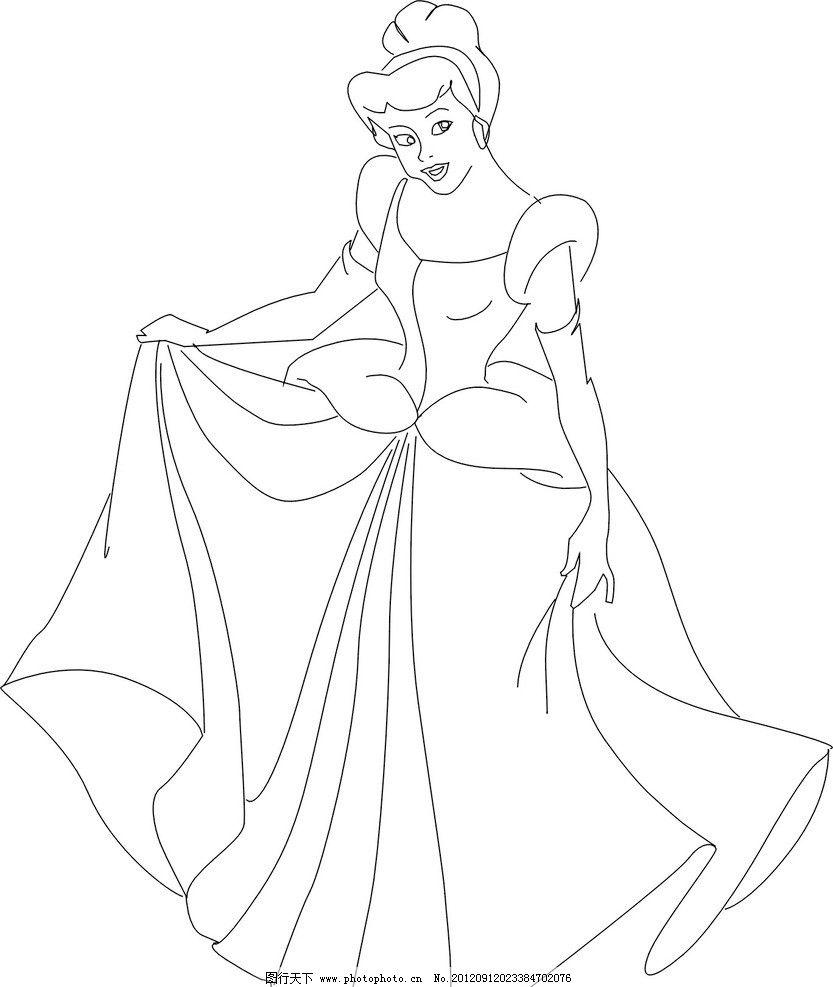 白雪公主和小兔子的单独简笔画