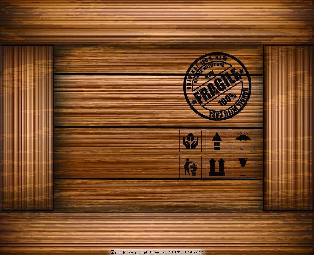 木纹木板图片_室内设计