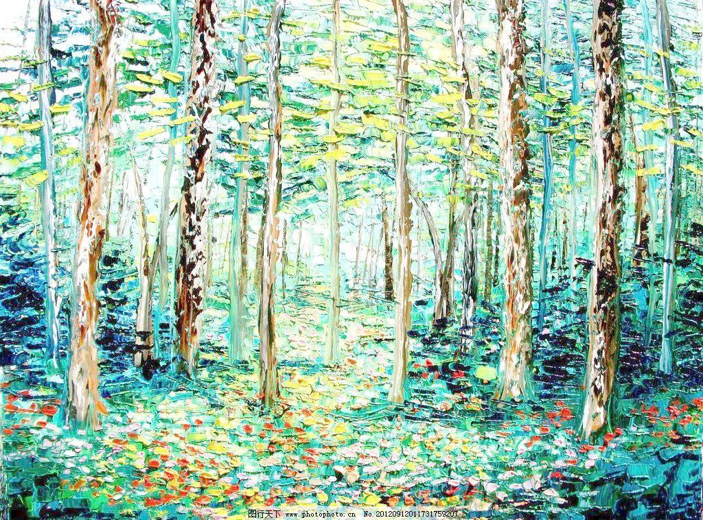 油画 森林图片