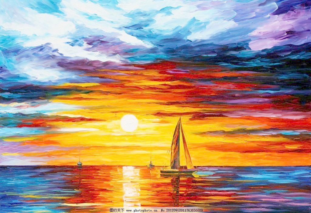 落日帆船 船舶 风景 风景画 挂画 海水 海洋 绘画 落日帆船设计素材图片