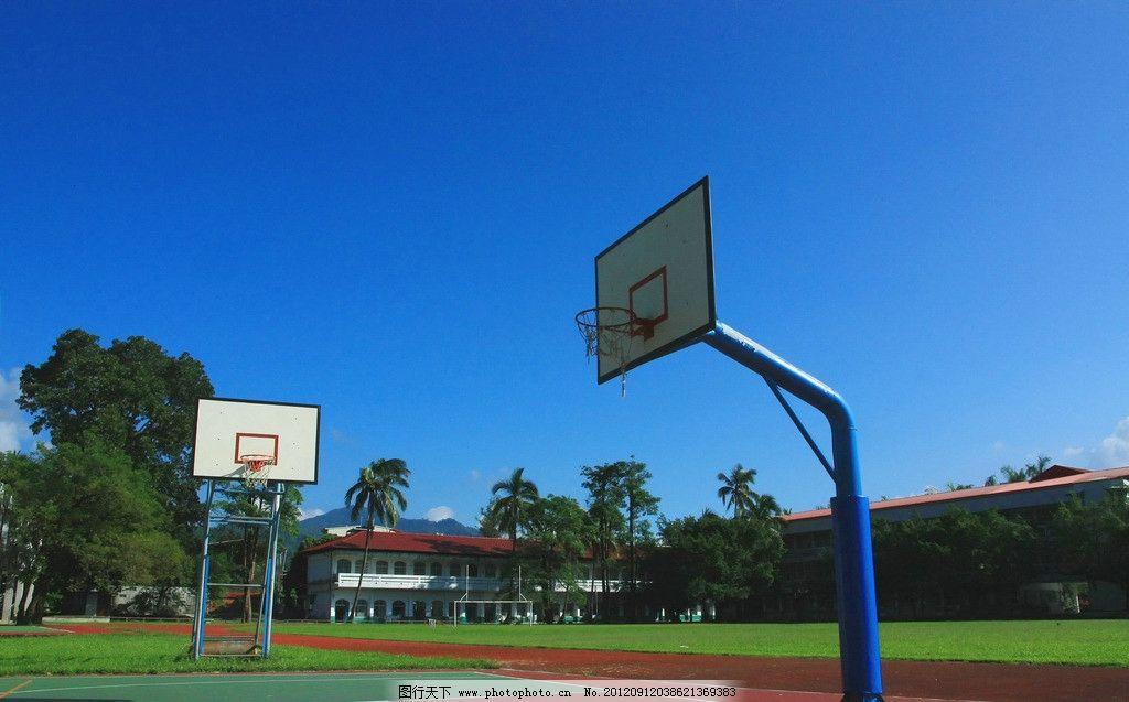 东北大学秦皇岛分校篮球场