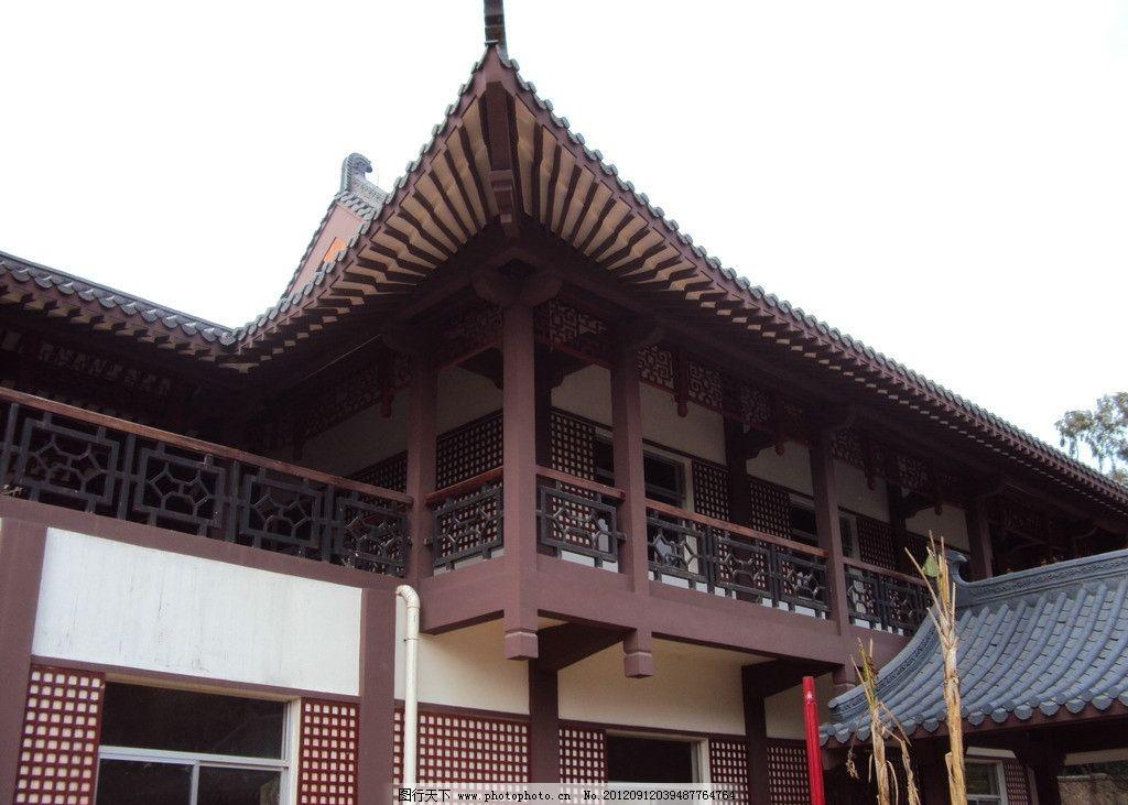 仿古建筑 屋顶 琉璃瓦 回廊 建筑摄影 建筑园林 摄影 72dpi jpg