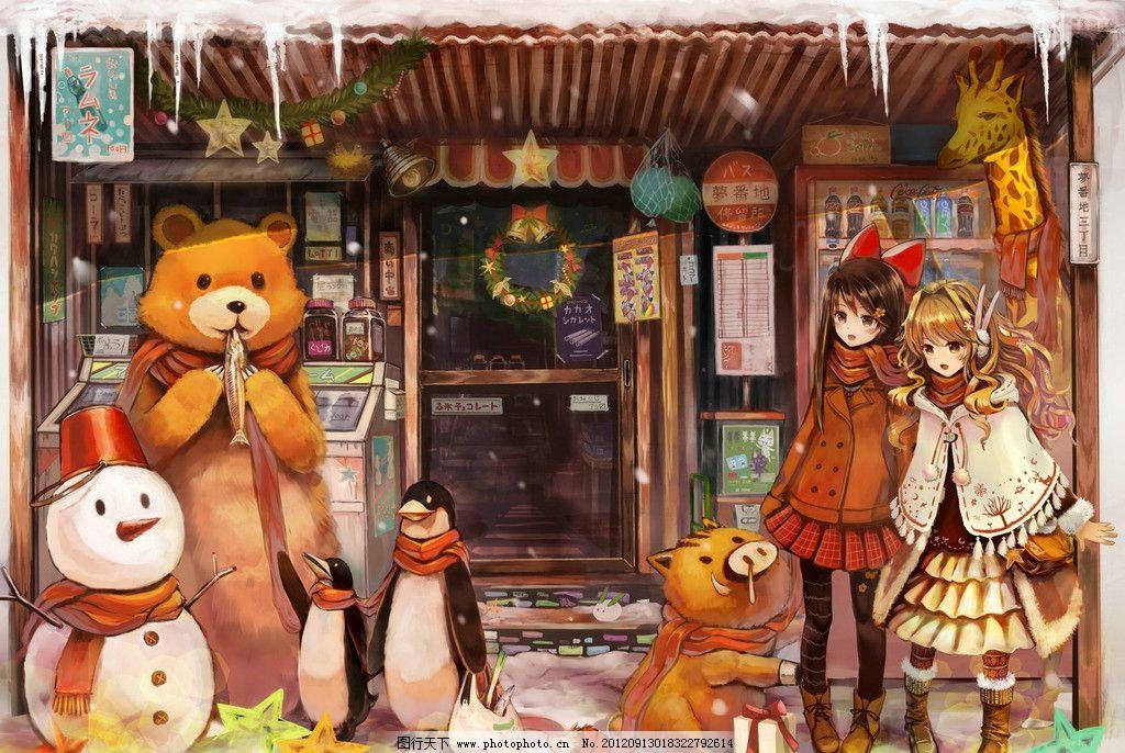 圣诞节漫画场景 手绘 圣诞节