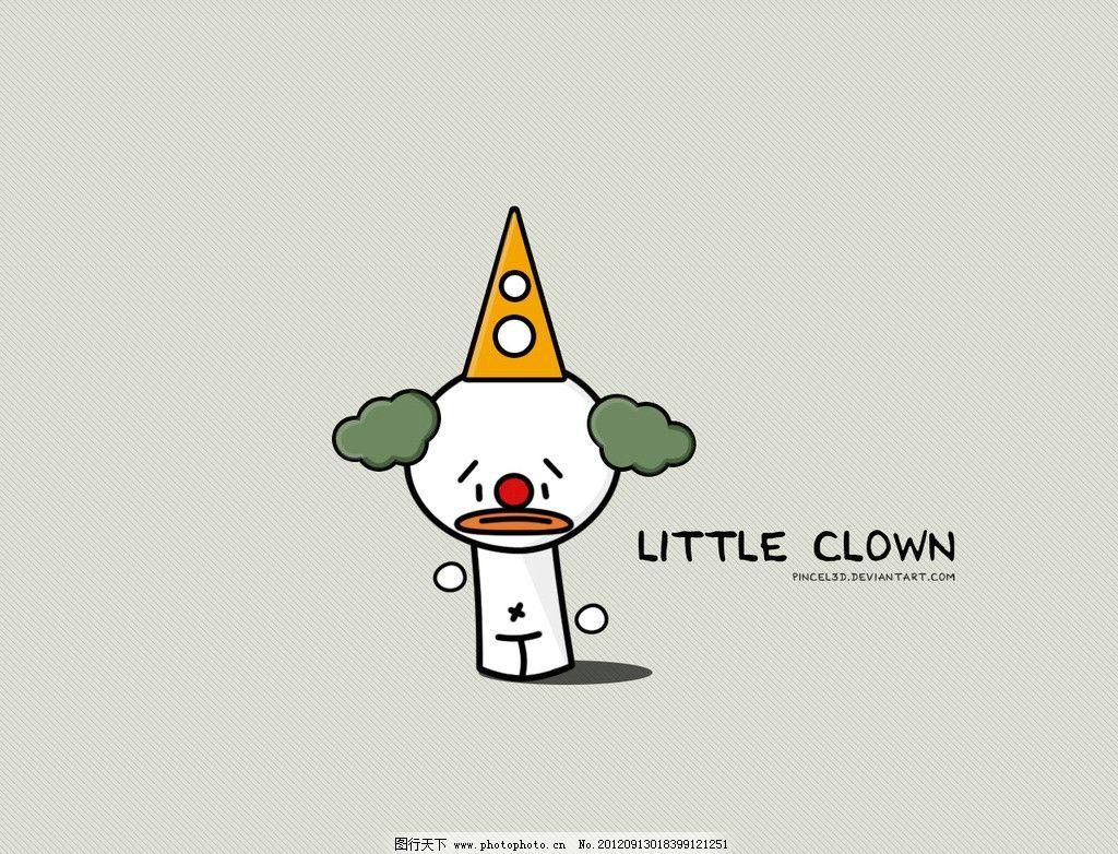 小动物 动物 小丑 壁纸 卡通 动漫人物 动漫动画 设计 100dpi jpg