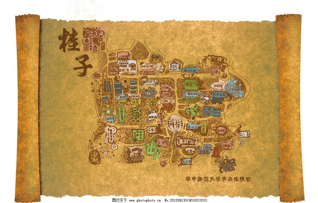 华中师范大学手绘地形图图片