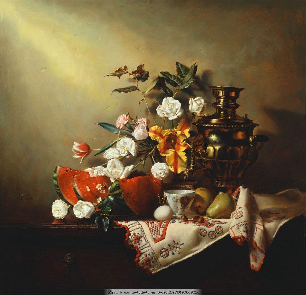 油画静物 水果 西瓜 梨 花 罐子 油画 绘画 绘画书法 文化艺术 设计