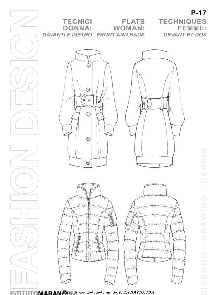 外套 羽绒衣 大衣 腰带 立领 款式图      手稿 服装 设计 96dpi jpg