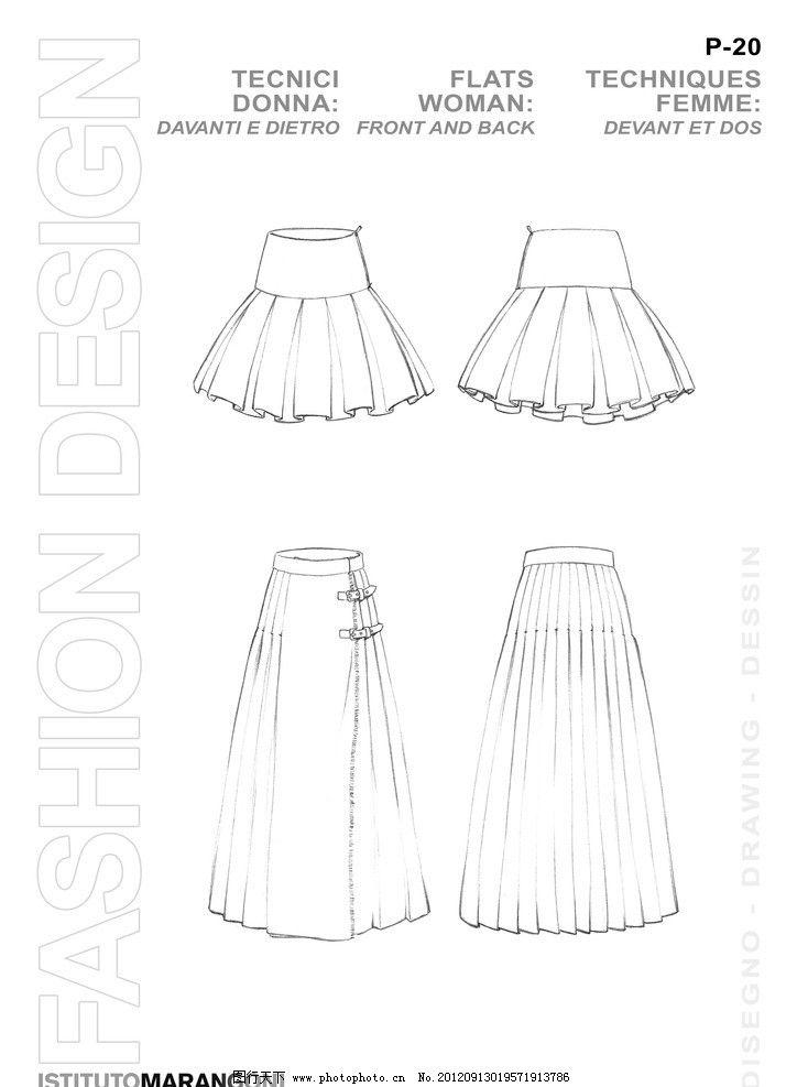 设计一条漂亮的裙子画